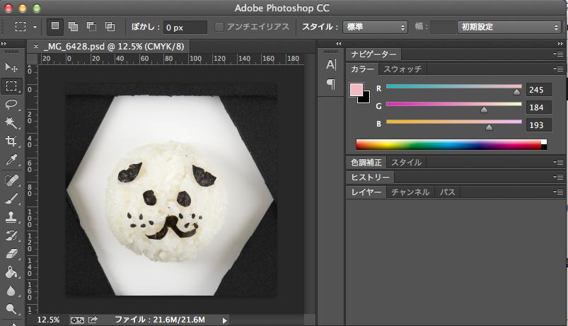 元のInDesignファイルのリンクフォルダ内のPSDファイルは切り抜かれていない背景未透過の画像