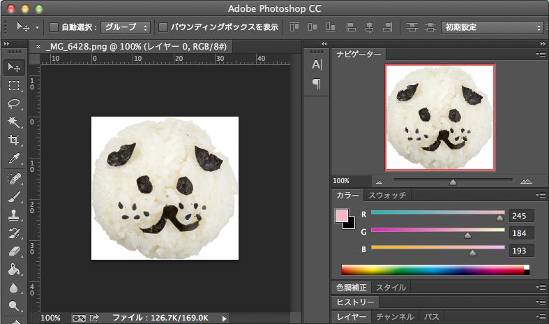 EPUBを解凍後、内部の画像(PNG)をPhotoshopで開くと、フチが表示される・マスクの外(余白)はトリミングされている